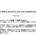 MtGox repris par Sunlot Holdings ?