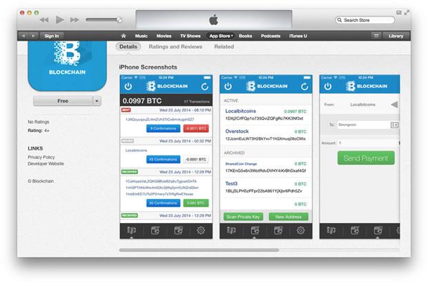 L'application iPhone Blockchain publiée par erreur