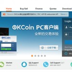 Chine : OKCoin acceptera l'US Dollar