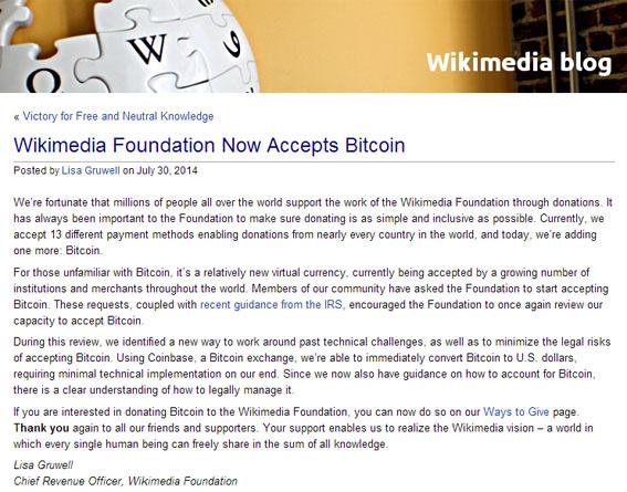 Wikipédia accepte le don en Bitcoin