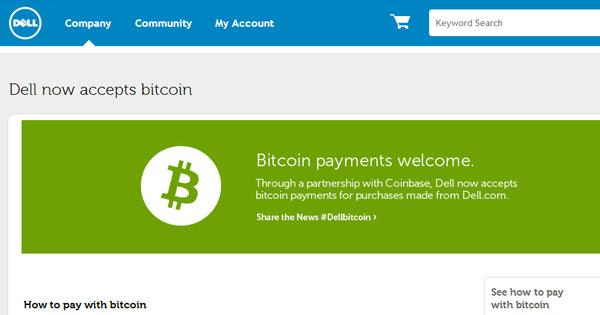 Coinbase a séduit Dell avec le Bitcoin