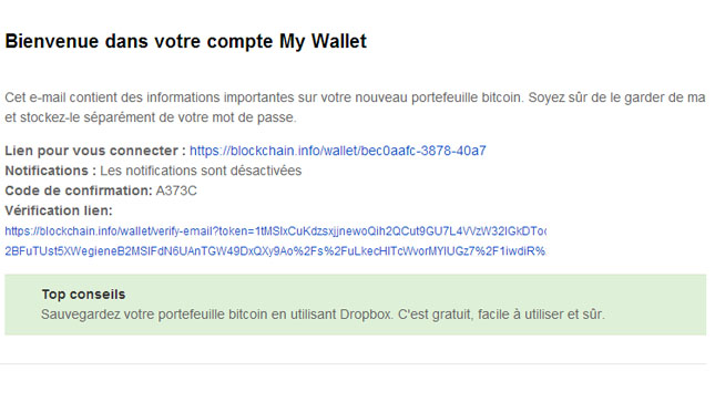 Blockchain : email confirmation