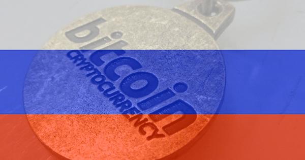 Bitcoin : La Russie réduit la sanction