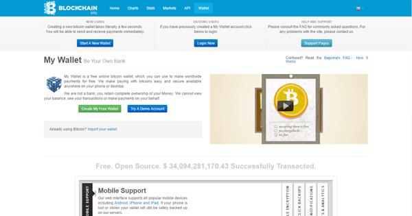 Vrai site Blockchain.info