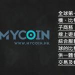 Le scandale MyCoin aura fait perdre 8M$