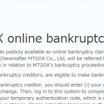 Déposer sa plainte MtGox