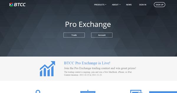 BTCC Pro Exchange
